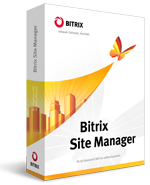 bitrix_site_manager.png